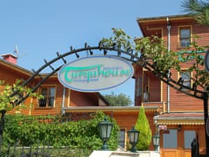 Turquhouse Boutique Hotel photo 3