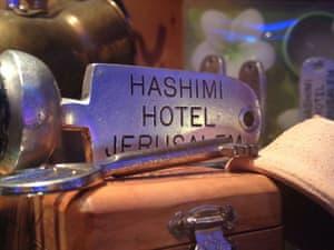 Hashimi Hotel photo 35