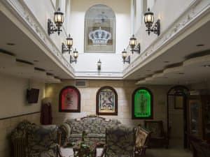 Hashimi Hotel photo 18