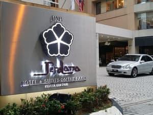 PNB Perdana Hotel & Suites photo 48