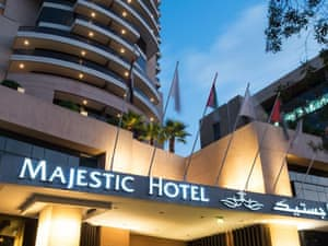 Majestic Hotel Tower photo 6