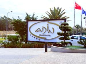 Adin Beach Hotel photo 73