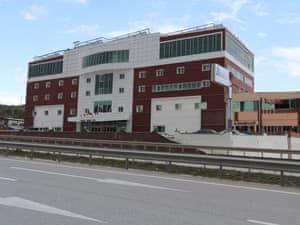 Armina Thermal Hotel photo 2