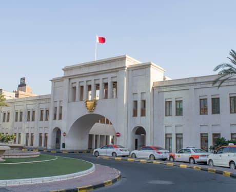 Bahrain halal holidays 3