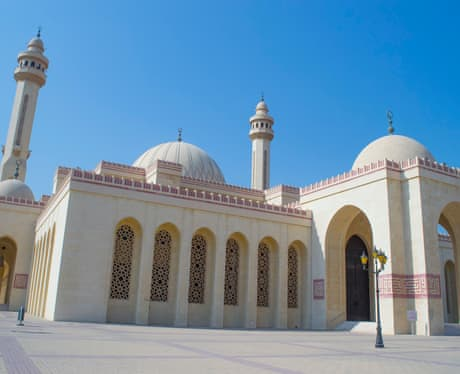 Bahrain halal holidays 4