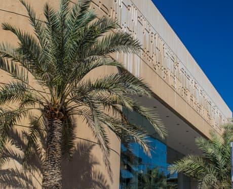 Bahrain halal holidays 9