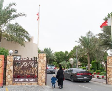 Bahrain halal holidays 1