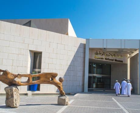 Bahrain halal holidays 8