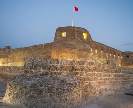 Bahrain halal holidays 2