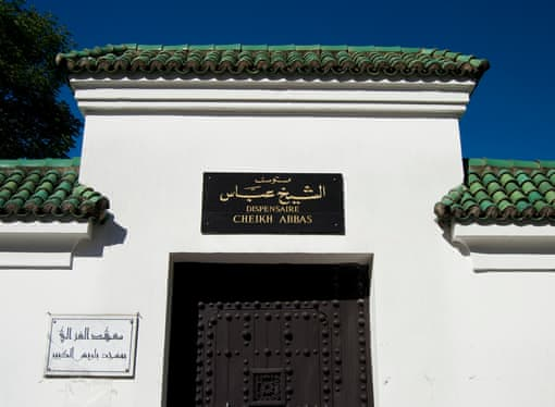 Paris İslami oteller 23