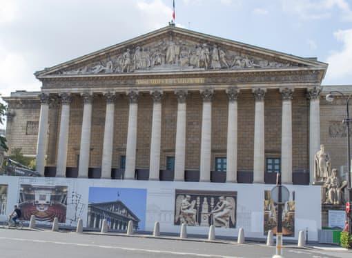 Paris İslami oteller 17