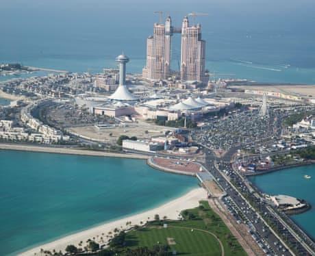 Абу-Даби халяль отдых 4