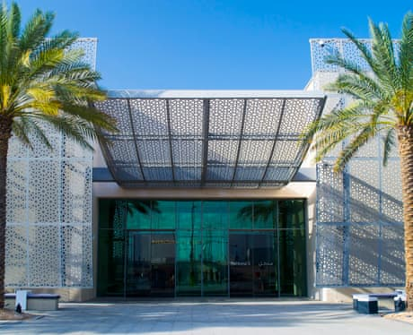 Abu Dhabi halal holidays 6