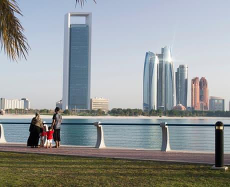 Абу-Даби халяль отдых 10