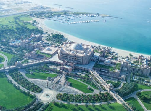 Абу-Даби халяль отдых 9