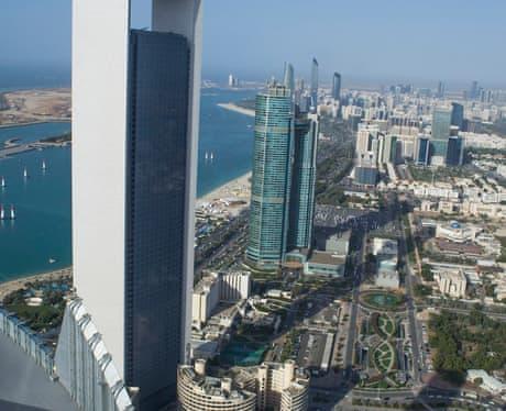 Абу-Даби халяль отдых 12