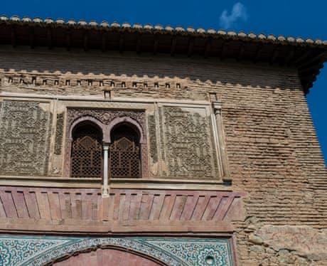 Granada İslami oteller 3