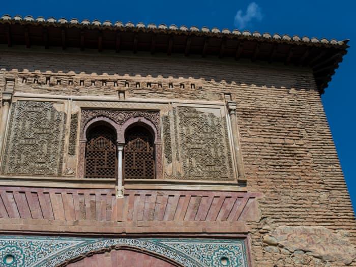 Granada halal holidays 3