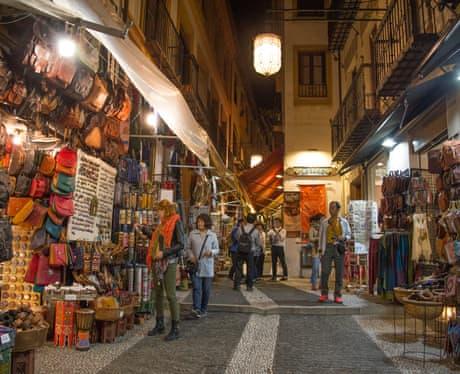 Granada İslami oteller 7